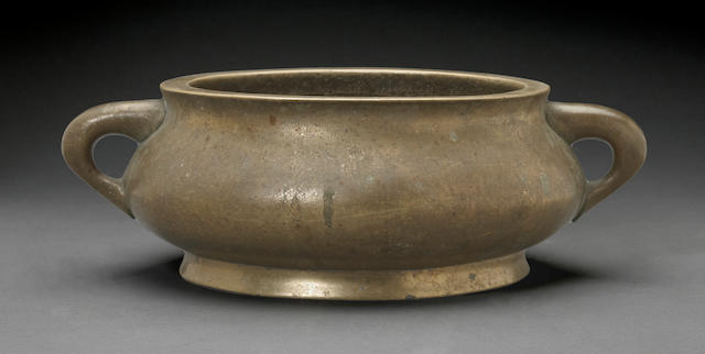 A cast bronze censer 18th century, six character Xuande mark
