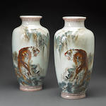Pair Enamel Decorated Tiger Vases  Signed Bi Yuanming (1907 - 1990)