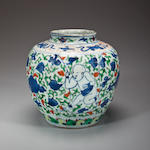 Doucai porcelain jar Ming dynasty