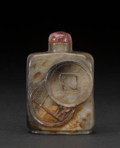 A Nephrite snuff bottle