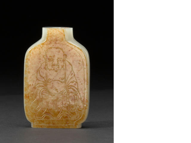 White Jade Bottle