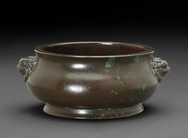 A cast bronze censer 17th/18th century