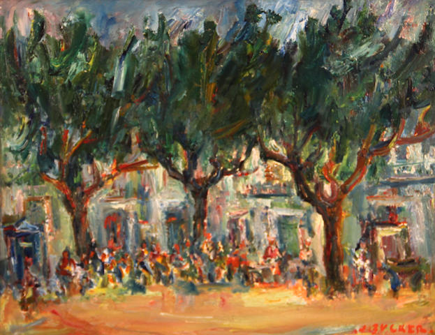 Jacques Zucker (American, 1900-1981) Square in Collioure 10 1/2 x 13 3/4in