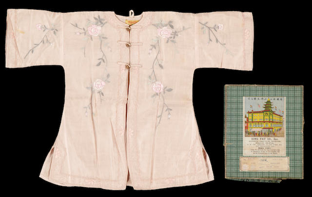 A pink child's robe with gray thread embroidery Republic period