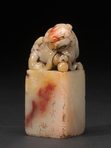 A soapstone carving of a seal with lion dog finial Wanli mark Qing dynadty