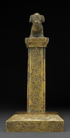 A gilt bronze seal with tall handel and lion finial, dated Xianfeng 2nd year