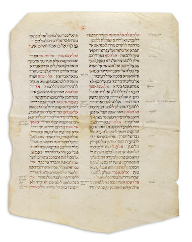 LEAVES— HEBREW. IBN JANAH, JONAH. c.990-c.1050.
