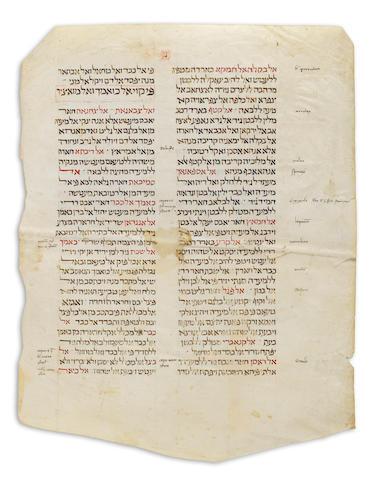 LEAVES— HEBREW. IBN JANAH, JONAH. c.990-c.1050.