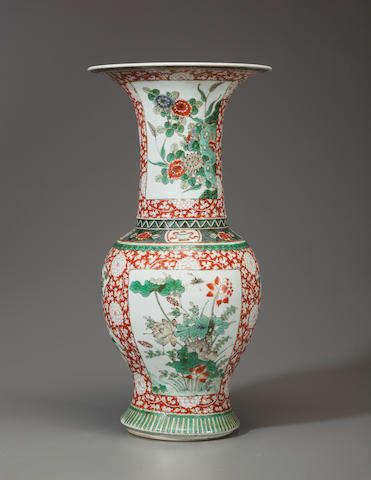 "A famille verte ""phoenix tail"" vase  18th century"