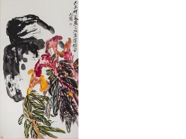 Zhu Qizhan Fish