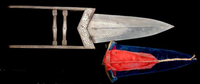 An Indian scissors katar