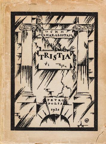 MANDELSTAM, OSIP. 1891-1938. Tristia. Petersburg-Petropolis: 1922.<BR />