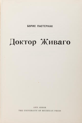 PASTERNAK, BORIS. 1890-1960. Doktor Zhivago. Ann Arbor: University of Michigan, 1959.