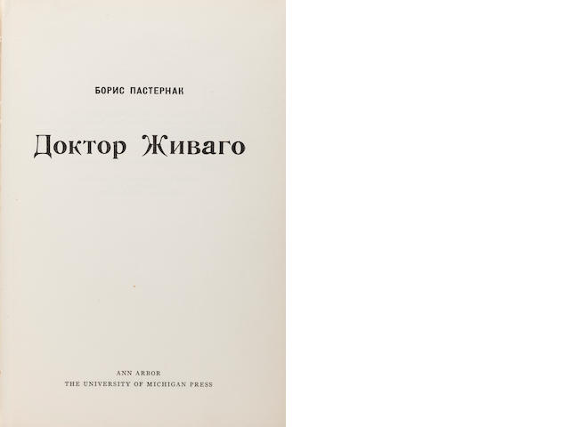 BORIS PASTERNAK. 1890-1960. Doktor Zhivago. Ann Arbor: University of Michigan, 1959.