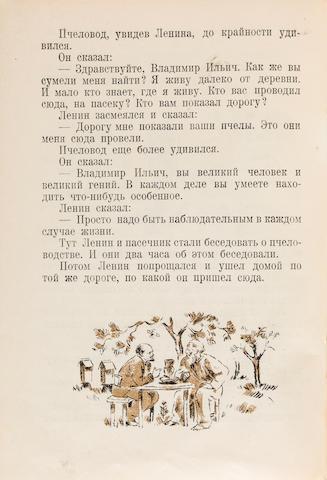 ZOSHCHENKO, MIKHAIL. 1895-1958. Rasskazi o Lenine. [Stories about Lenin.] Moscow: Detizdat, 1930.<BR />