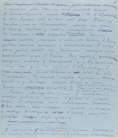 ANNENKOFF, GEORGES. 1889-1974. Autograph Letter, n.p., [1930s], to Abram Markovitch [Efros],