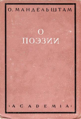 MANDELSHTAM, OSIP. 1891-1938. O poezii [On Poetry]. Leningrad: Academia, 1928.