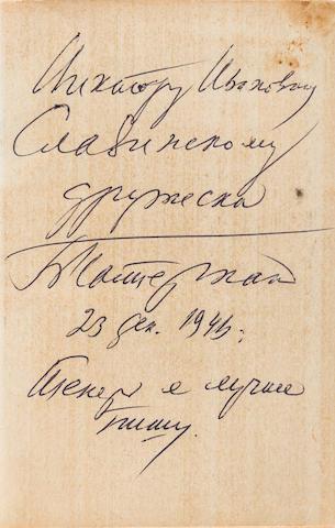 PASTERNAK, BORIS. 1890-1960. Izbranniestikhii poemi. [Selected Poems.] Moscow: OGIZ, 1945.