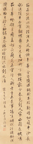 Shen Yinmo. Calligraphy, hanging scroll, ink on paper