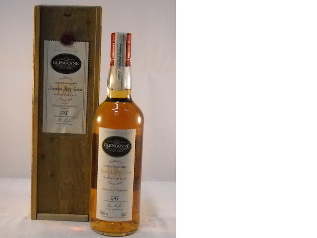 Glengoyne 1967- 25 year old (1)