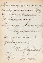 [GIRSHMAN, HENRIETTA. 1885-1970.] Autograph albums.