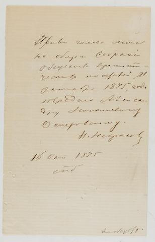 NEKRASOV, NIKOLAI ALEKSEEVICH. 1821-1878. Autograph Letter Signed,
