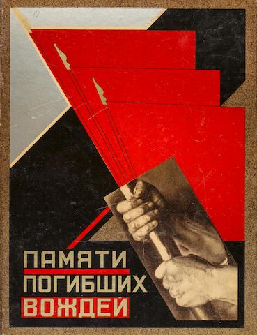 KLUTSIS, GUSTAV GUSTAVOVICH, AND SERGEI YAKOVLEVICH SENKEN, illustrators.  KON, FELIKS YAKOVLEVICH, editor. Pamyati pogibshikh vozhdei. [In Memory of Fallen Leaders.]  Moscow: Moskovskii Rabochii, 1927.<BR />