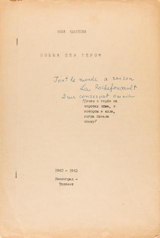 AKHMATOVA, ANNA (ANNA ANDREYEVNA GORENKO). 1889-1966. Poema bez geroya. [Poem without a Hero.] Leningrad and Tashkent, 1940-1962.<BR />