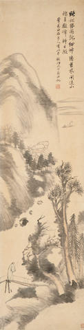 Hu Gongshou (1823-1886) Landscape with Scholar Crossing a Bridge