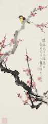 Huang Huanwu (1906-1985) Sparrow on a Plum Branch