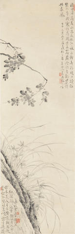 Attributed to Wang Shishen (1634-1711) Ink Orchid