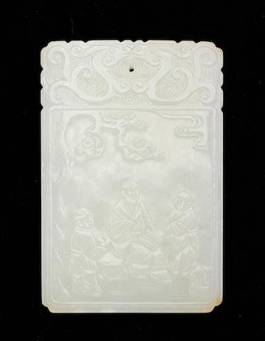 A fine jade plaque Zi Gang mark late Qing/Republic period