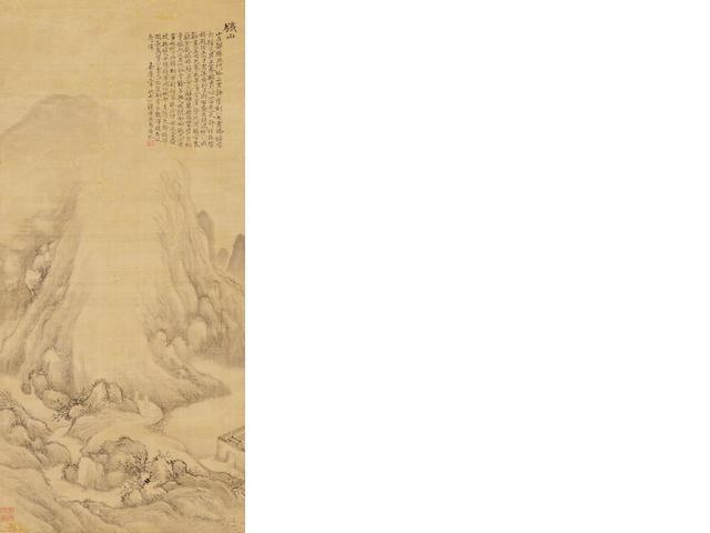 Huang Yi (1744-1802) Ink Landscape