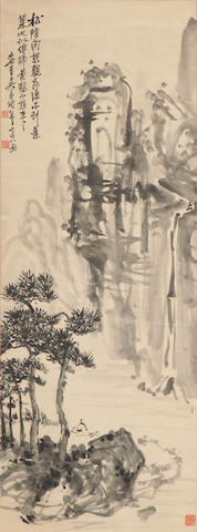 Wu Changshuo Scholar in landscape hanging scroll