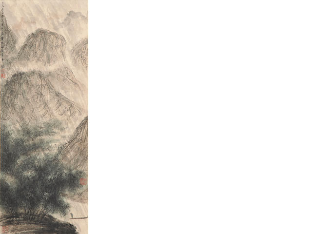 Fu Baoshi Landscape hanging scroll