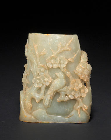 A nephrite brush pot