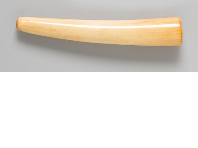 Pipe, Sudan