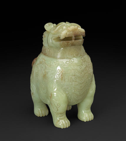 Pending***A carved yellow jade censer and cover in the form of a mythical beast  20th century