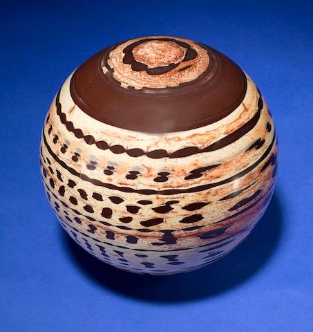 Zebrastone Sphere (to be shipped)