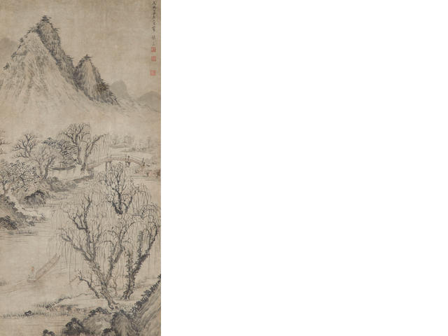 Attributed to Zhang Hong (1577-c.1668) Ink Landscape