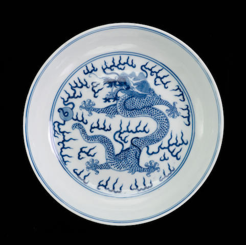 Guangxi marked blue and white dragon plate