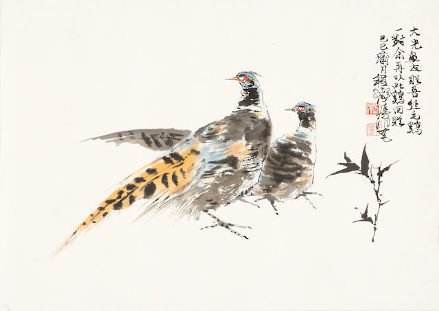 Cheng Shifa (1928-2007) Pheasants and bamboo, 1989, mounted