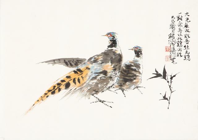 Cheng Shifa (1928-2007) Pheasants and bamboo, 1989, mounted