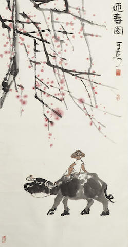 Li Keran (1907-1989) Spring Herding