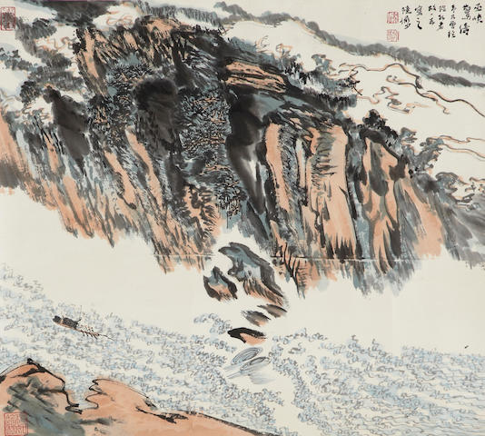 Lu Yanshao, Waves Against a cliff, mounted, ink on paper