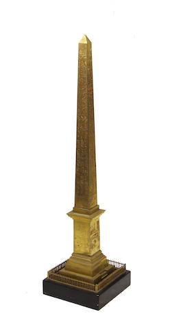 A Grand Tour gilt-bronze souvenir of the Egyptian Luxor obelisk in the Place de la Concorde, Paris second half 19th century