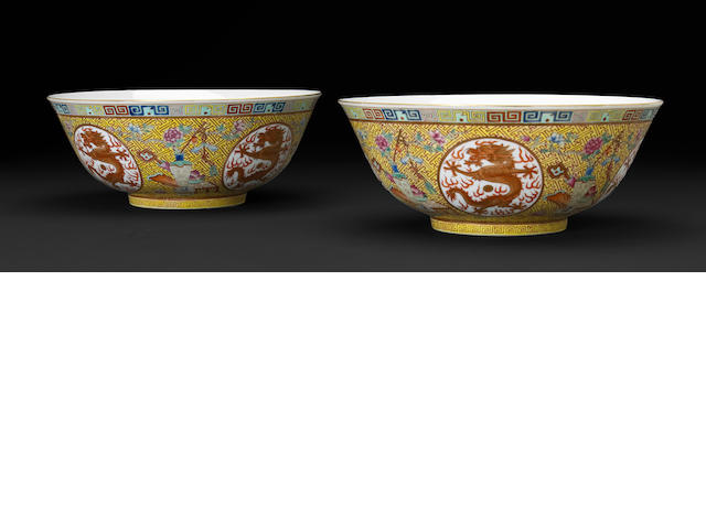 A pair of yellow ground famille rose enameled porcelain dragon bowls Guangxu