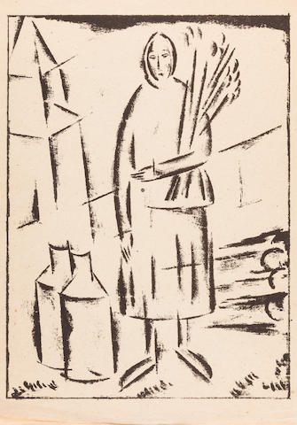 CHERNYSHEV, Twelve Lithographs
