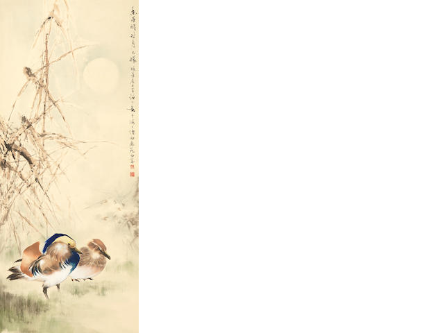 Huang Huanwu, Mandarin Ducks, hanging scroll, ink and color on paper