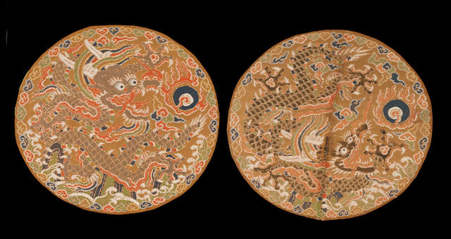 Two circular dragon rank badges Ming dynasty